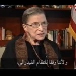 GINSBURG'S DIABOLICAL LINEAGE